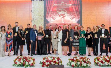 S-au acordat premiile Galei Performanței & Excelenței 2018